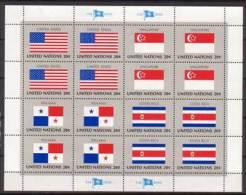Vereinte Nation , UNO , New York , Kleinbogen , 1981 , Mi.Nr. 385 - 388 ** / MNH - New York – UN Headquarters