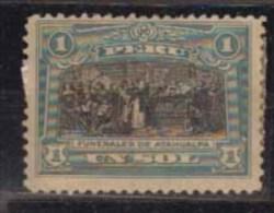 PEROU       1918        N°    185         COTE         27 € 00            (  113 ) - Pérou