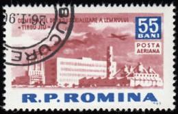 ROMANIA - Scott #C131 Tirgul-Jiu Wood Precessing Factory (*) / Used Stamp - Airmail