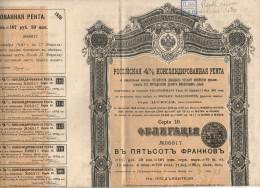 GOUVERNEMENT IMPERIAL DE RUSSIE RENTE CONSOLIDEE 4%   EMISE EN VERTU DE L OUKASE IMPERIAL DE 1901 - Russia