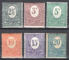 Germany 1920 Upper Silesia - Mi. 1-6 - 6v - MNH (**) - Postfrisch - Settori Di Coordinazione