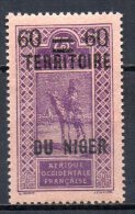 3/ Niger : N° 21  Neuf  XX  , Cote :  1,50 € , Disperse Trés Grosse Collection ! - Ongebruikt