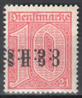 Germany 1920 Upper Silesia - Official Stamps - Mi. 2 - MNH (**) - Postfrisch - Allemagne