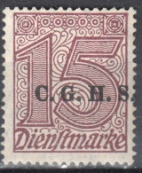 Germany 1920 Upper Silesia - Official Stamps - Mi. 10 - MNH (**) - Postfrisch - Allemagne
