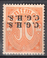 Germany 1920 Upper Silesia - Official Stamps - Mi. 12 - MNH (**) - Postfrisch - Allemagne