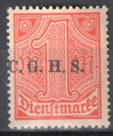 Germany 1920 Upper Silesia - Official Stamps - Mi. 15 - MNH (**) - Postfrisch - Allemagne