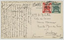 (Palestine) N° 16 Et N° 18A Sur Carte Photo 1921 De La Mosquée D'Omar à Jérusalem Pour Toulon. - Palestine