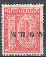 Germany 1920 Upper Silesia - Official Stamps - Mi. 9 - MLH (*) - Mit Falz - Allemagne