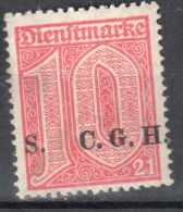 Germany 1920 Upper Silesia - Official Stamps - Mi. 2 - MLH (*) - Mit Falz - Allemagne