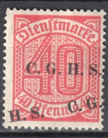 Germany 1920 Upper Silesia - Official Stamps - Mi. 13 - MLH (*) - Mit Falz - Allemagne