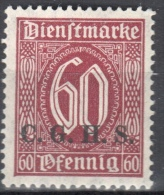 Germany 1920 Upper Silesia - Official Stamps - Mi. 14 - MLH (*) - Mit Falz - Allemagne
