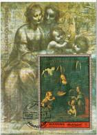 Bf. 195A Manama 1972  Vergine Delle Rocce (Prima Versione) Quadro Dipinto Da Leonardo Da Vinci Paintings Tableaux - Religión
