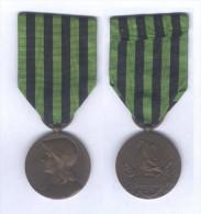 Médaille Commémorative Guerre De 1870 - 1871 - France