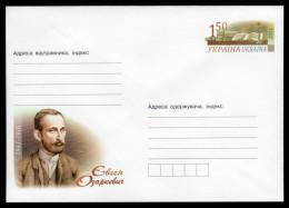 Ukraine 2011. Сover. Eugene Ozarkevich, Medicine, Doctor, Therapist (1338) - Ukraine