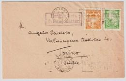 Lettland, 1940, Olympiade-Stempel  , #4610 - Lettland
