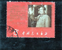 Chine Timbre Oblitere De 1968 (small Tear ) - 1949 - ... République Populaire
