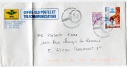 NOUVELLE-CALEDONIE LETTRE DEPART NOUMEA-MAGENTA 16-6-1998 POUR LA FRANCE - Neukaledonien