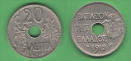 Grecia 20 Lepta 1912 - Grecia