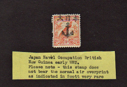 S383 Japan Early 40s  Stamp ( Possible Forgery)( Was Purchased In 1947 For $ 2.50  From A Stamp Company With The Note - Neufs