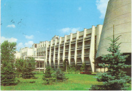Oekraïne/Ukrajna, Kiev, Universiteit, 1988 - Oekraïne