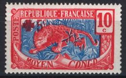 Fr. Congo # 66 Y&T ** /MNH - Congo Français (1891-1960)