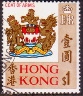 HONG KONG 1971 SG #254c $1 Used Wmk Sideways Glazed Paper Arms Of Hong Kong - Hong Kong (...-1997)