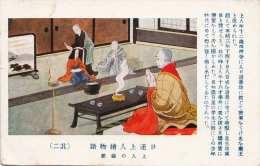 JAPAN Künstlerkarte Um 1910? - Ohne Zuordnung