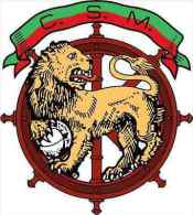 C.S. Maritimo Portugal Soccer Football Sticker Decal 13x13 Cm. Aprox. - Sin Clasificación