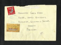 OMAN Nice Postmark Air Mail Postal Used Cover Oman To Pakistan   Dhow Boats Ship - Oman