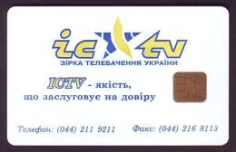 UKRAINE, 1996. KIEV. ICTV. Cat.-Nr. K9-Z4a. 1680 Units. Chip KM. Matt Plastic - Ukraine