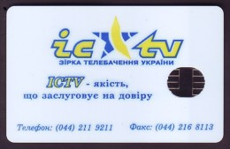 UKRAINE, 1996. KIEV. ICTV. Cat.-Nr. K9-Z4b. 1680 Units. Chip N. Glossy Plastic - Ukraine