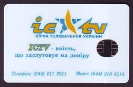 UKRAINE, 1996. KIEV. ICTV. Cat.-Nr. K9-Z8a. 1680 Units. Chip N. Glossy Plastic - Ukraine