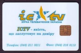 UKRAINE, 1996. KIEV. ICTV. Cat.-Nr. K9-Z8a. 1680 Units. Chip KM. Glossy Plastic - Ukraine