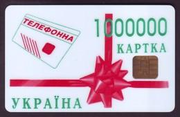 UKRAINE, 1997. KIEV. The 1000000th PHONECARD. Cat.-Nr. K18. 1680 Units. Chip KM - Ukraine