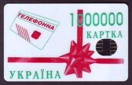 UKRAINE, 1997. KIEV. The 1000000th PHONECARD. Cat.-Nr. K18. 1680 Units. Chip N - Ukraine