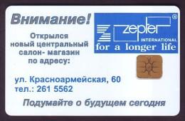 UKRAINE, 1997. KIEV. ZEPTER International. Cat.-Nr. K19. 840 Units. Chip Thomson - Ukraine