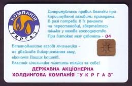 UKRAINE, 1997. KIEV. UKRGAS Company. Cat.-Nr. K22. 840 Units. Chip Thomson - Ukraine