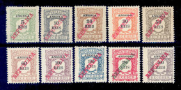! ! Angola - 1911 Postage Due (Complete Set) - Af. P 11 To 20 - MH - Angola