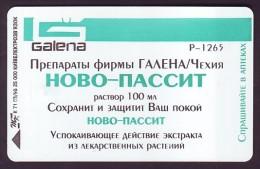 UKRAINE, 1998. KIEV. PHARMACY. NOVO-PASSIT By GALENA. Cat.-Nr. K140. 3360 Units. Chip T - Ukraine