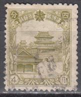 Manchukuo    Scott No. 88   Used   Year  1936 - 1932-45 Manchuria (Manchukuo)
