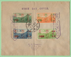 CHI (Jap. Occ.) SC# 9N111-4 (front) + 9N82 PR (back) FDC - 1945 Junkers F-13 W/surcharge - 1912-1949 Republic