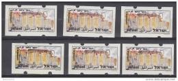 ISRAEL KLUSSENDORF TOURISM CAPERNAUM 1997 MINT - Franking Labels