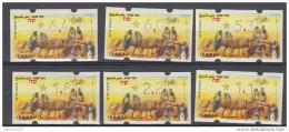 ISRAEL KLUSSENDORF TOURISM BEER SHEVA MINT - Franking Labels