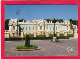 Marinsky Palace,Posted Ukraine With Stamp, L35. - Ukraine