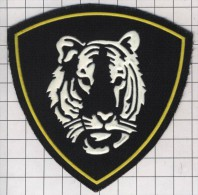 Ecusson / Patch. Russia. Police.  MIA.  Tiger - Police