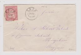 Heimat LU Rain 1876-12-24 Zwer-O Brief > Menziken Sitzende - 1862-1881 Helvetia Assise (dentelés)