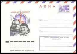 12040 RUSSIA 1977 ENTIER COVER Mint SPACE ESPACE SOYUZ-24 SALYUT-5 STATION GORBATKO GLAZKOV ROCKET MISSLE COSMOS 77-233 - 1970-79