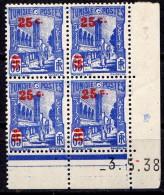 TUNISIE  - N° 231** - MOSQUÉE HALFAOUINE A TUNIS - Tunisie (1888-1955)