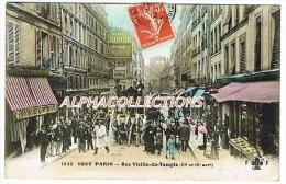75003 - TOUT PARIS N°1822 : RUE VIEILLE DU TEMPLE. - Distrito: 03