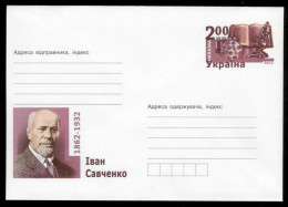Ukraine 2012. Сover. Ivan Savchenko, Microbiologist, Pathologist, Immunologist, Medicine, Chemist (1379) - Ukraine